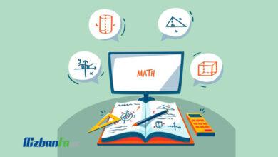 آموزش نوشتن فرمول ریاضی در وردپرس
