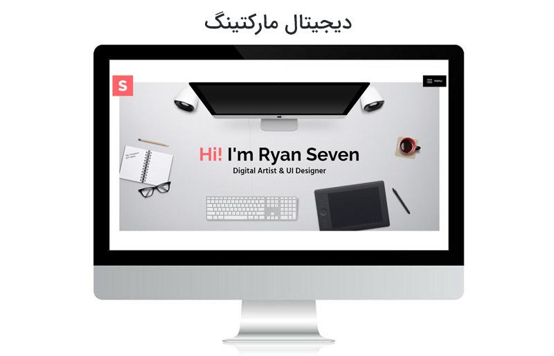 قالب سون فارسی