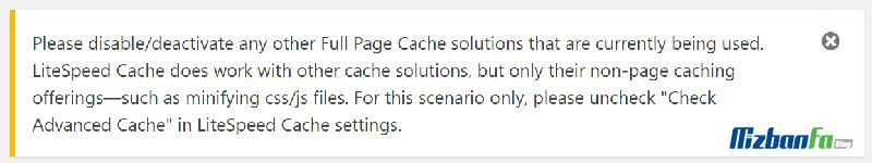 ناسازگاری با افزونه WP Super Cache