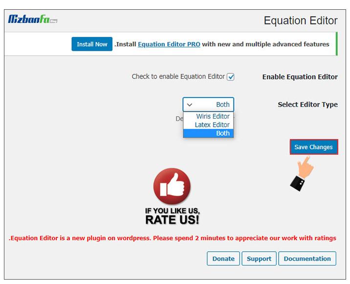 آموزش کار با افزونه equation editor برای فرمول نویسی در وردپرس
