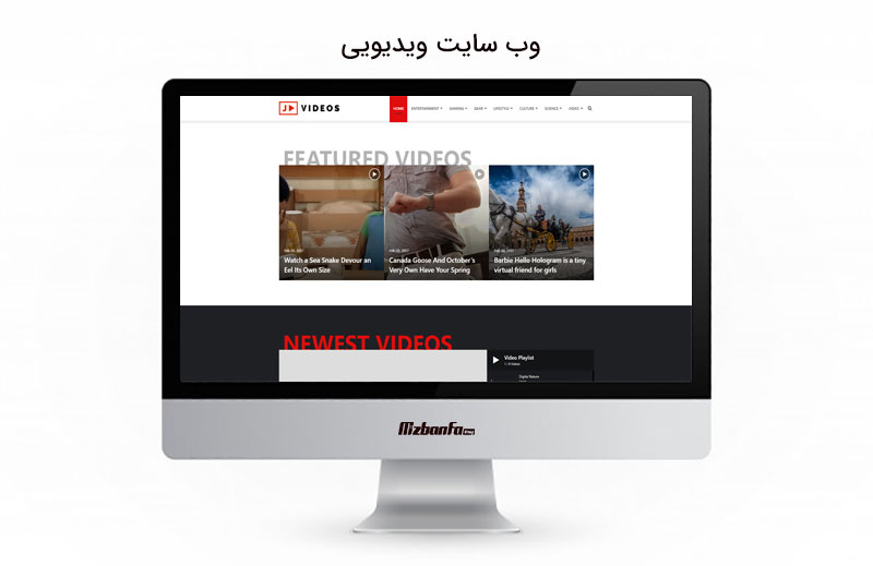 معرفی قالب وردپرس خبری جنه