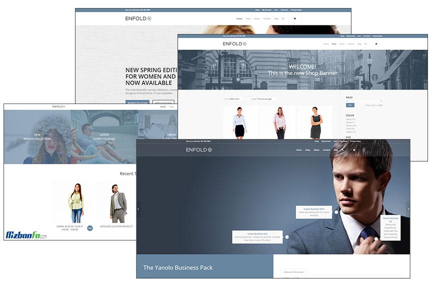 پشتیبانی از فروشگاه های اینترنتی در قالب انفولد وردپرس