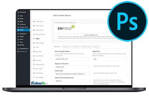ارائه بیش از 30 فایل PSD در قالب وردپرسی انفولد