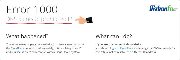 ارور 1000: DNS points to prohibited IP