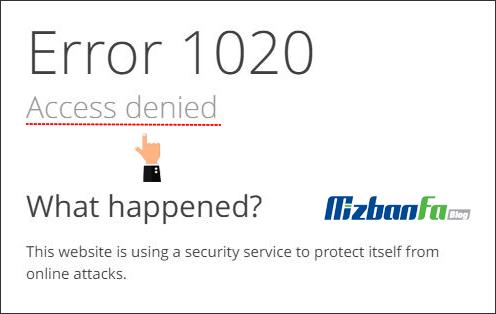 ارور 1020: Access denied