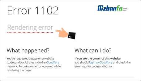 حل خطای Rendering error