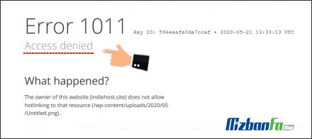 ارور 1011: Access Denied کلودفلر