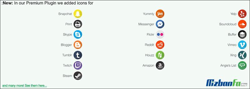 خرید افزونه social icon