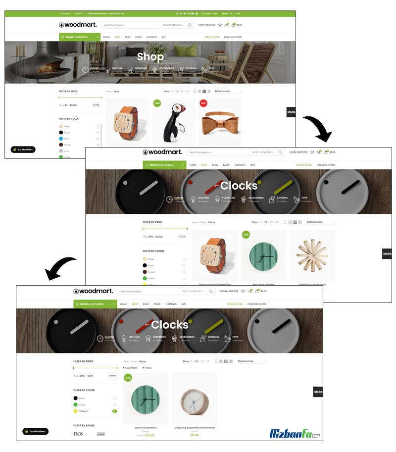 سازگاری کامل قالب وودمارت با قابلیت AJAX