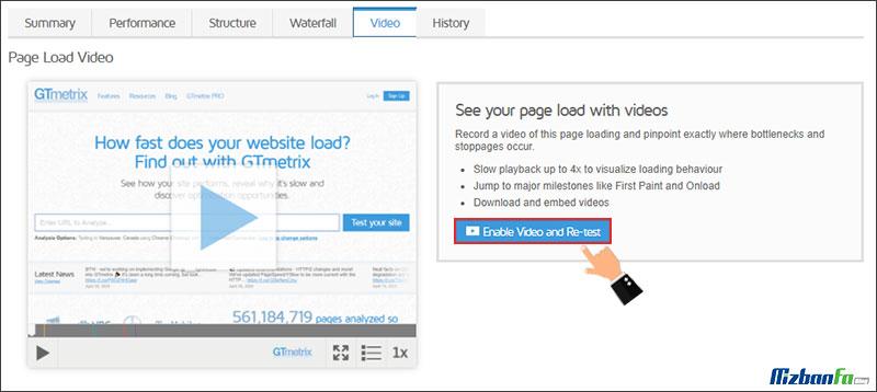 تحلیل سرعت سایت با استفاده از زبانه Video در Gtmetrix