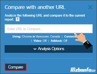مقایسه جی تی متریکس وب سایت با وب سایت های رقیب