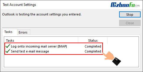 آموزش نحوه اتصال ایمیل هاست به outlook