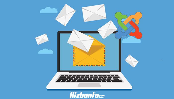 تنظیمات ایمیل در جوملا