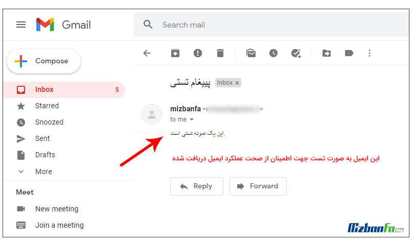 امکان ارسال ایمیل از طریق smtp با افزونه smtp mailer