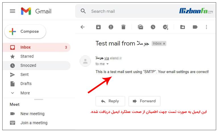 حل مشکل ارسال نشدن ایمیل در جوملا