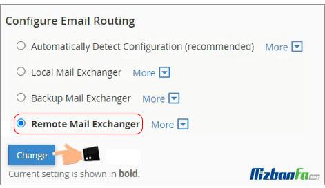 تنظیمات هاست ایمیل