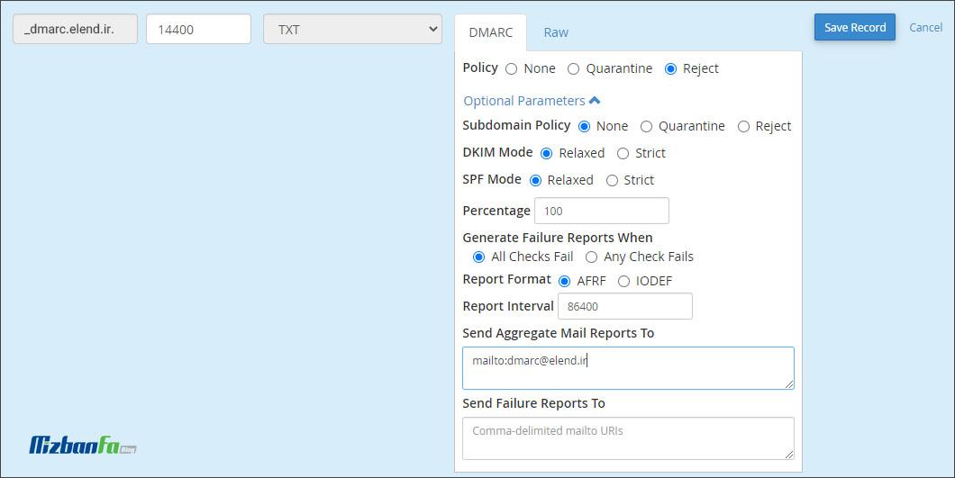 تنظیمات رکورد DMARK هاست