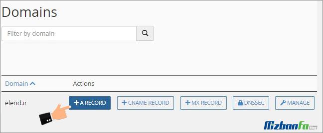 تعریف رکورد A در سی پنل