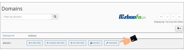 مدیریت رکورد در سی پنل