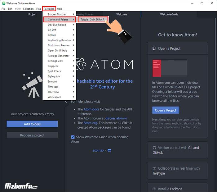 اتصال اکانت ftp به نرم افزار atom
