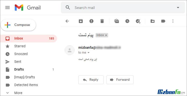 آموزش ارسال ایمیل با smtp لاراول