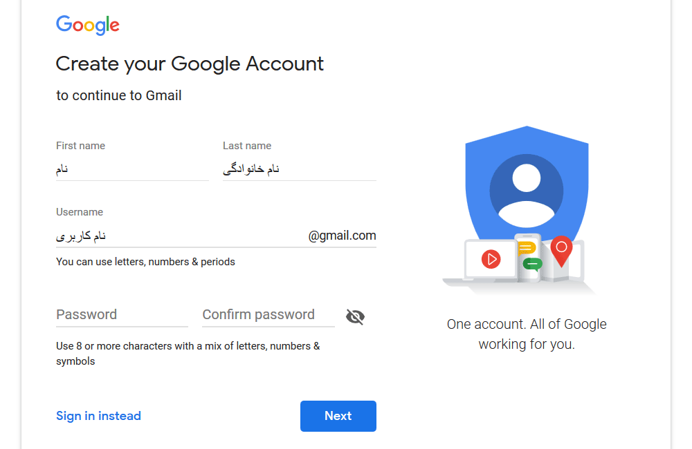 آموزش ساخت ایمیل