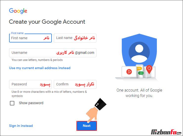 راهنمای ساخت ایمیل جدید در گوگل