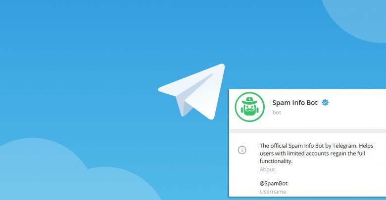 رفع ریپورت تلگرام \آموزش برطرف کردن ریپورت تلگرام