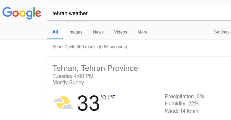 مشاهده وضعیت آب و هوا در گوگل