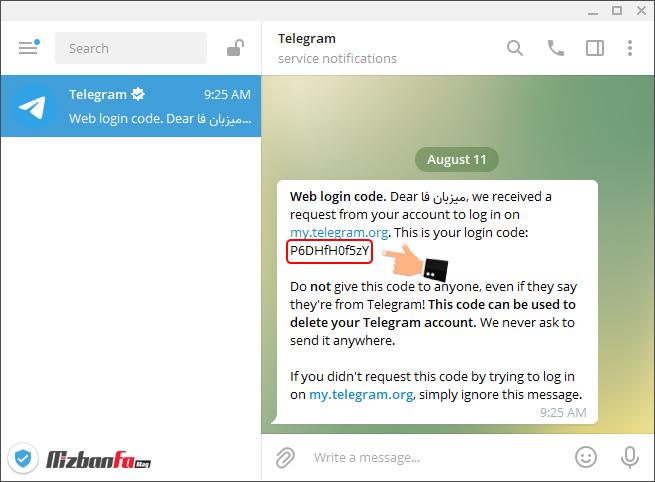 حذف اکانت تلگرام   دیلیت اکانت تلگرام   delete account telegram