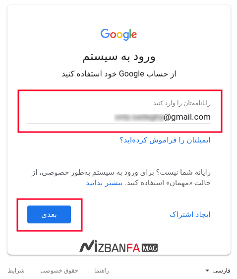 تغییر رمز جیمیل به صورت تصویری | چگونه رمز Gmail را تغییر دهیم