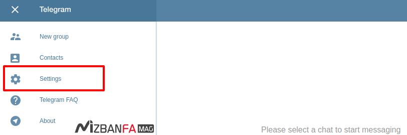 نحوه خروج از تلگرام وب   log out کردن در تلگرام وب
