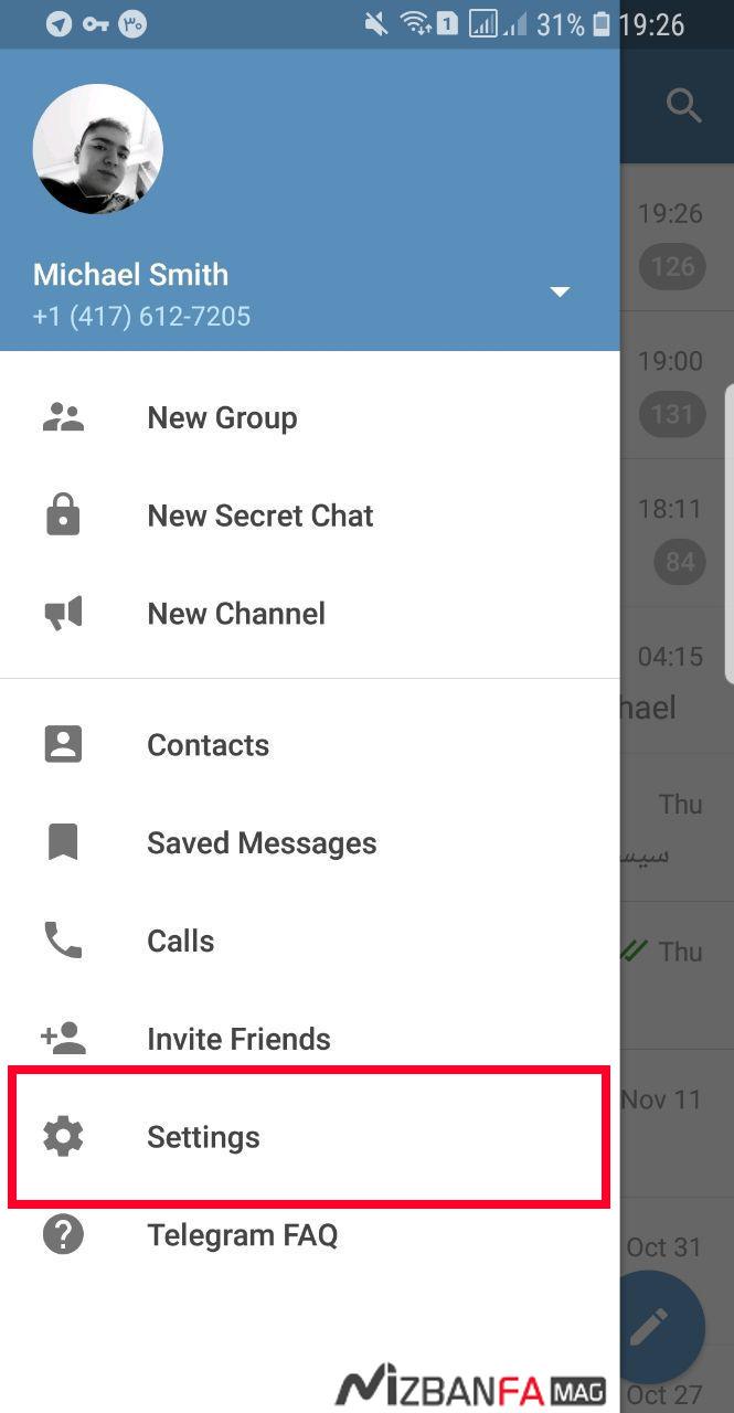 نحوه لست سین کردن تلگرام ، last seen کردن تلگرام