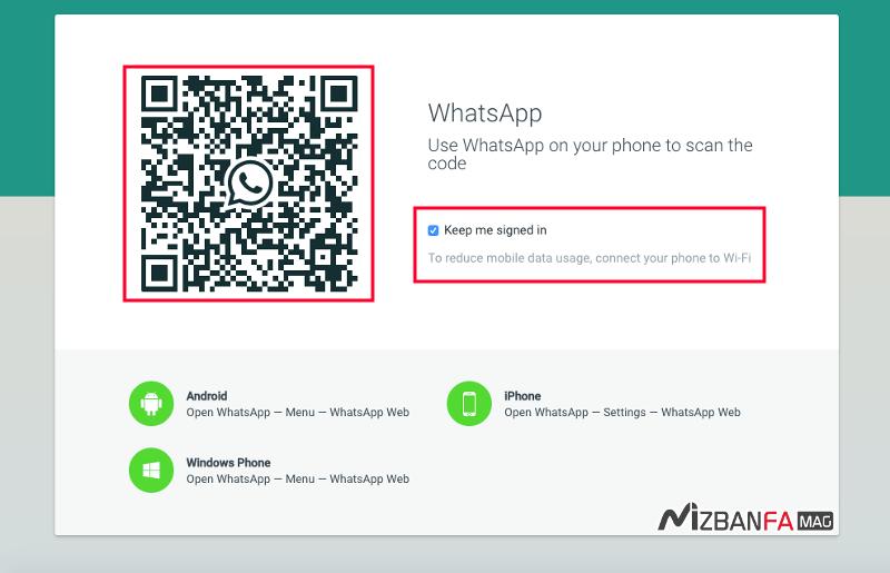 آموزش نحوه خروج از واتس آپ و logout در واتس اپ