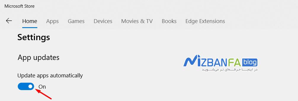 غیر فعال کردن آپدیت خودکار برنامه ها در Microsoft Store