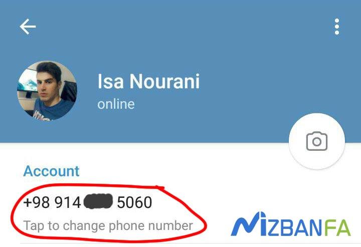 تغییر شماره تلگرام