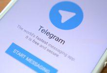 ترفندهای تلگرام