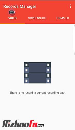 برنامه ضبط از صفحه گوشی