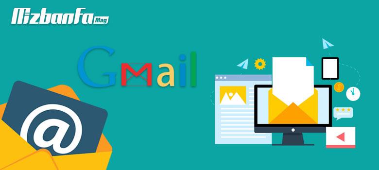 ارسال ایمیل خودکار در جیمیل