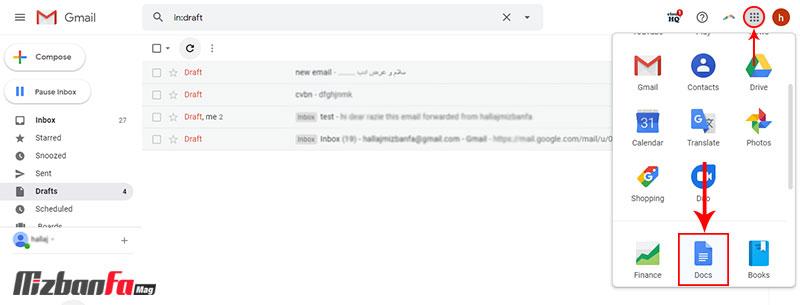 ارسال ایمیل با سرویس گوگل