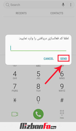 کد فعالسازی رمز پویا بانک ملی