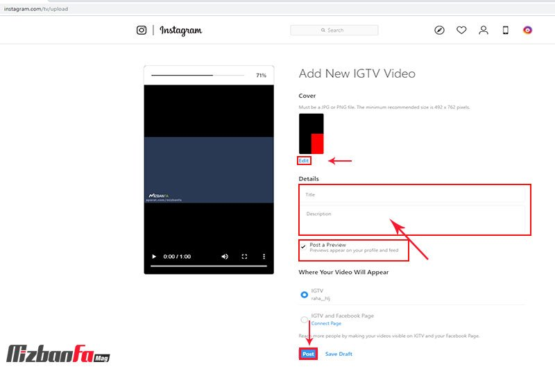 نحوه گذاشتن IGTV در پست اینستاگرام