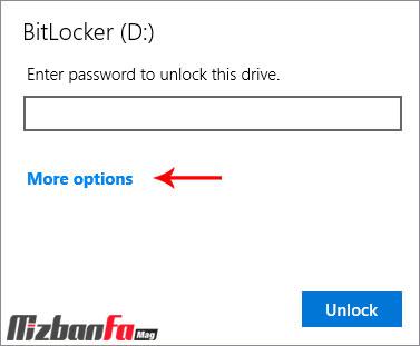 حذف قفل bitlocker