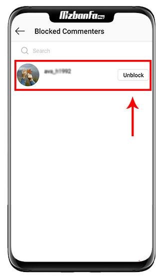 آموزش بلاک کردن کامنت اینستاگرام