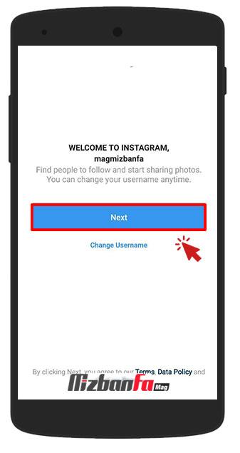 ایجاد اکانت اینستاگرام با ایمیل