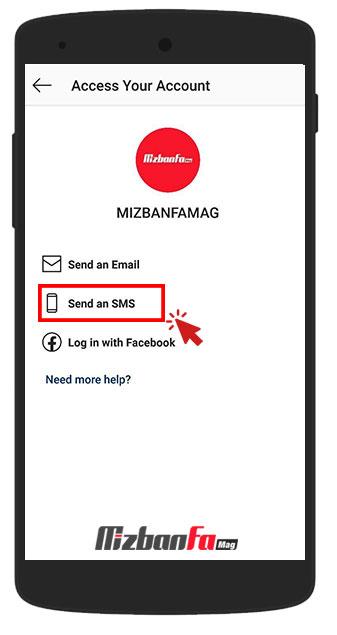 بازیابی رمز اینستاگرام بدون ایمیل