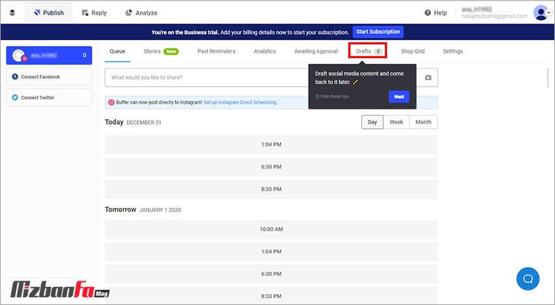 ابزار زمانبندی پست اینستاگرام