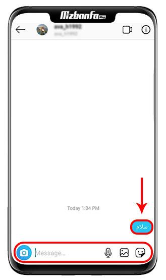 ورود به دایرکت اینستاگرام