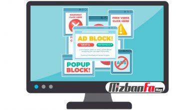 جلوگیری از باز شدن صفحات تبلیغاتی ناخواسته