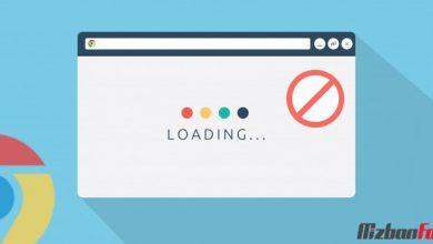 جلوگیری از باز شدن صفحات تبلیغاتی ناخواسته در کروم